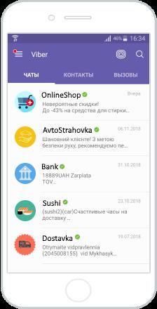 Рассылка сообщений viber программа для рассылки сообщений в вк