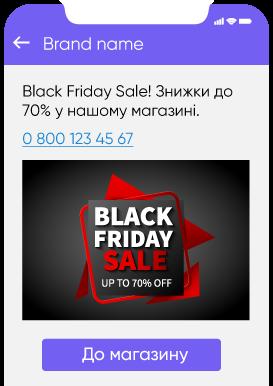 Viber повідомлення з текстом, кнопкою і зображенням